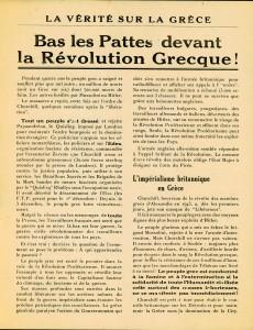 Grèce 1946 guerre partisans page 1