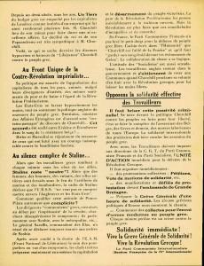 Grèce 1946 1949 page 2